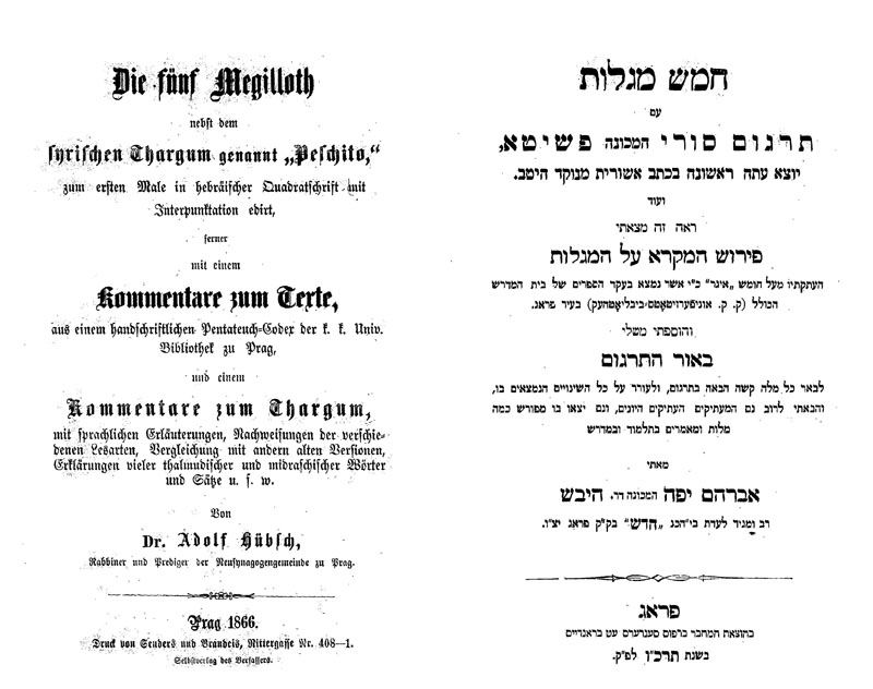 Die funf Megilloth,  nebst dem syrischen Thargum genannt 'Peschito'.  Von Adolf Hubsch. Prag, 1866