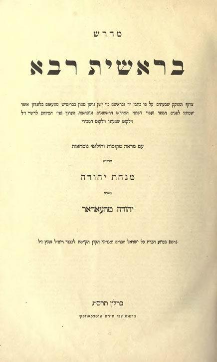 Bereschit Rabba  mit kritischem Apparat und Kommentar von J.Theodor.  Parascha I-XLVII. Berlin, 1912